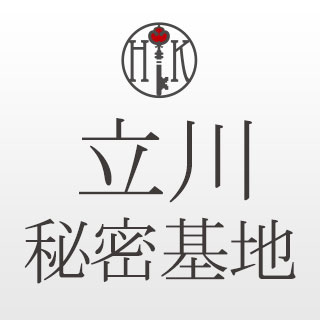 女性用風俗【 立川秘密基地】
