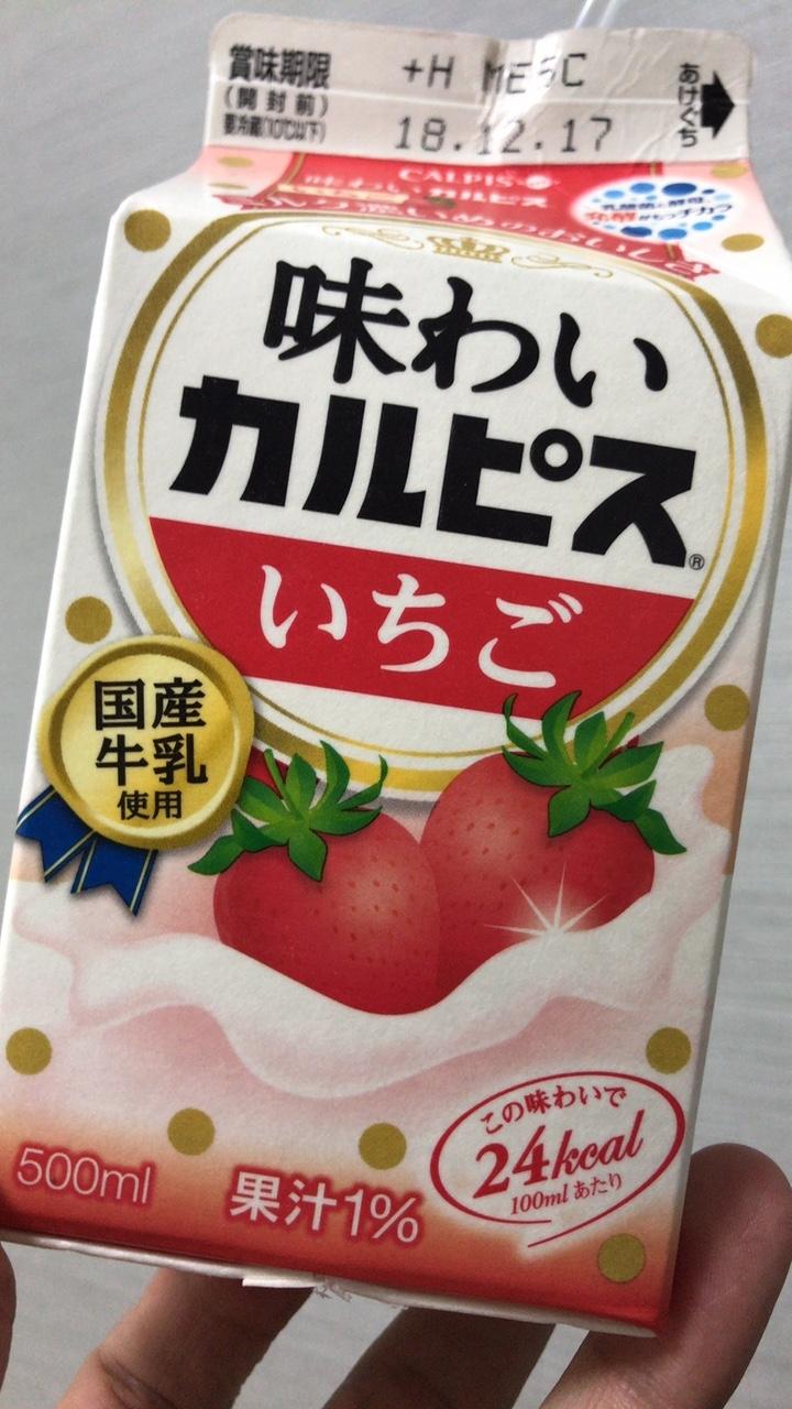 IBUKI(イブキ) 今日の飲レポ