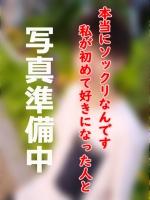 RITSUTO(リツト)