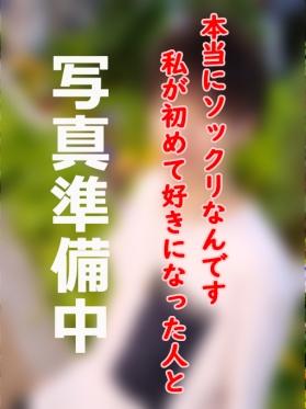 KENTAROU(ケンタロウ)