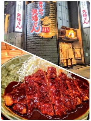 KONOSUKE(コウノスケ) 銀座は美味しい♪