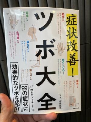 TAISHI(タイシ) ハンドパワー
