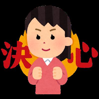 MIZUKI(ミヅキ) ☆僕への指名を検討されてる姫様方へ☆