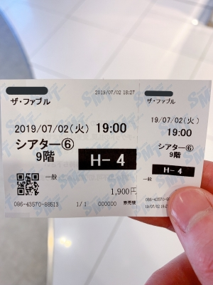 HAKUYA(ハクヤ) ザ・ファブル(*^ω^*)