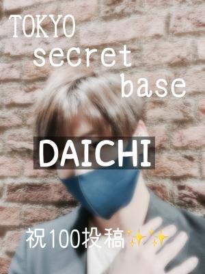 DAICHI(ダイチ) 祝×100投稿×継続継続✨