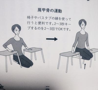 HISASHI(ヒサシ) 運動