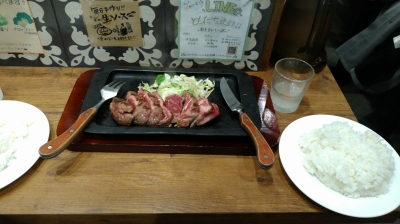 SHUSUKE(シュウスケ) 肉はお肌にいいらしい