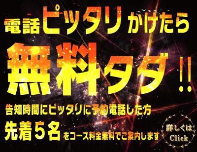 IORI(イオリ) 【残り1時間】今日17時より