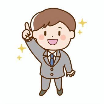 IKU(イク) 昇進!