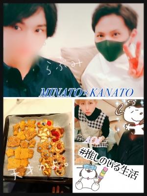 MINATO(ミナト) 最強のクッキー