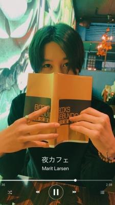 KAISEI(カイセイ) 『デートしよ』