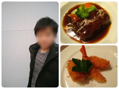 ATSUYA(アツヤ) 洋食屋さん