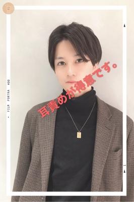 KAISEI(カイセイ) 【耳でイかせる男】