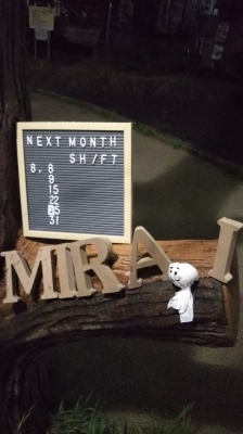 MIRAI(ミライ) 8月のシフトです(^^)