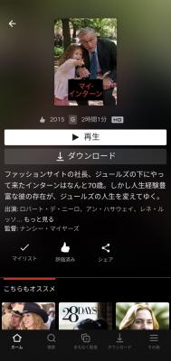 UMI(ウミ) 映画…