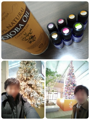 ATSUYA(アツヤ) 香り