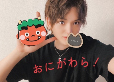 MINATO(ミナト) おにがわら!