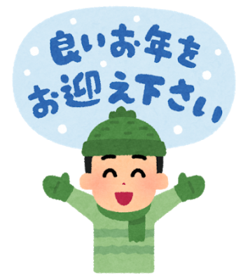 MIZUKI(ミヅキ) ☆出勤時間帯について☆