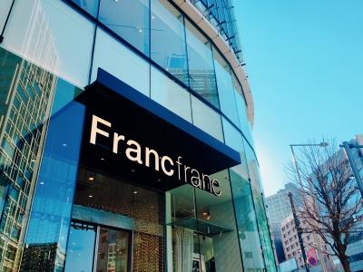 MOMO(モモ) Francfrancへ行ってきました!