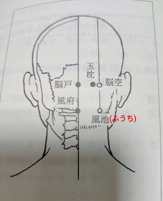 HISASHI(ヒサシ) 疲れ目②