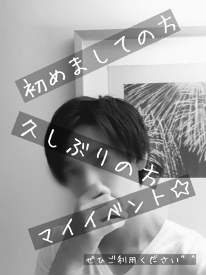 DAICHI(ダイチ) マイイベント✨✨