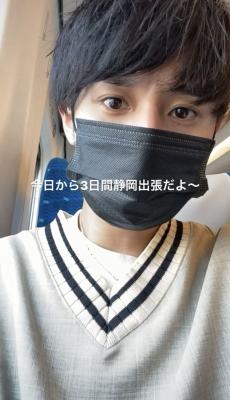 KAKERU (カケル) 今日から3日間静岡出張