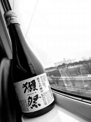 KONOSUKE(コウノスケ) お酒に逃げるんじゃなくて…