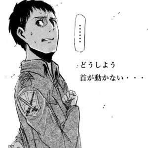 TAKERU(タケル) 寝違え