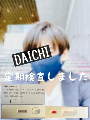 DAICHI(ダイチ) じめ×じめ×九州梅雨入り
