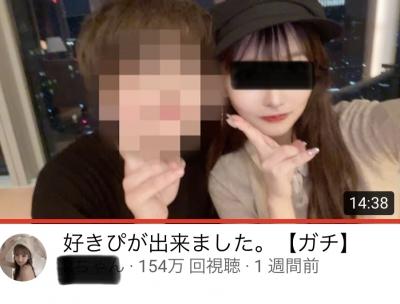 TAKUSHI(タクシ) 某有名YouTuber