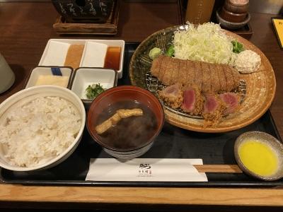 MINASE(ミナセ) 牛カツ