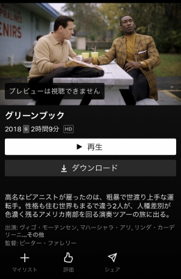 GENKI(ゲンキ) オススメ映画