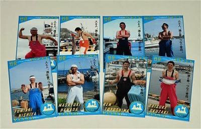 KOUTA(コウタ) 漁師カード