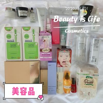 LEO(レオ) Beauty is life
