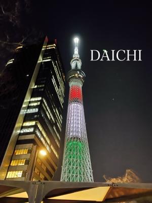 DAICHI(ダイチ) 春×イベント×待ってます(^^)