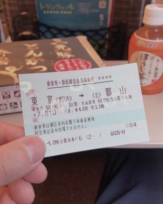 TAKERU(タケル) 出張
