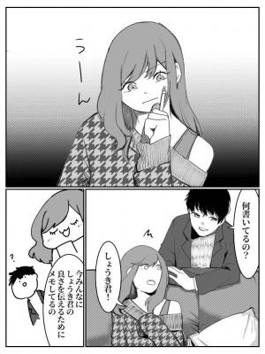 SYOKI(ショウキ) ☆漫画にして頂きました☆