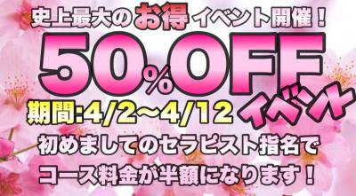 TOMOAKI(トモアキ) ついに半額イベント明日‼️