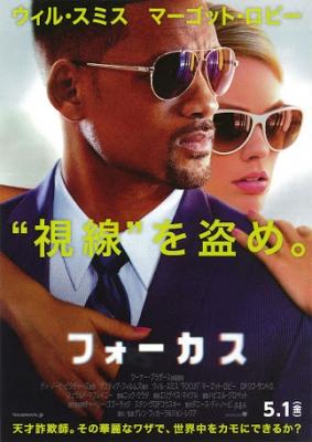 RYUJI(リュウジ) おすすめ映画