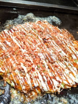 KONOSUKE(コウノスケ) お好み焼き