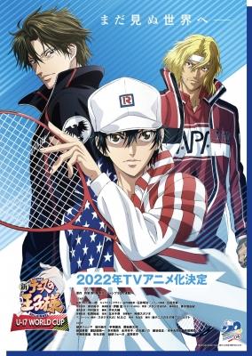 SHO(ショウ) テニスの王子様アニメ化!