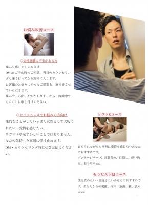 RYOTAROU(リョウタロウ) 2021/08/28