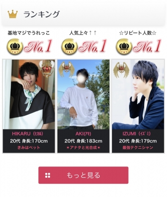 AKI(アキ) 10月度はありがとうございました!