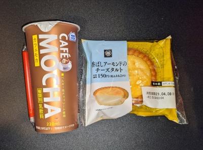 UMI(ウミ) 20時のおやつ