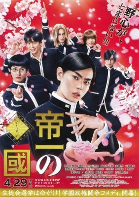 MIGIWA(ミギワ) 【オススメ映画】