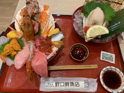 TAKUSHI(タクシ) 海鮮丼