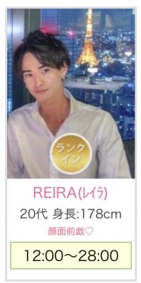 REIRA(レイラ) 顔面前戯♡