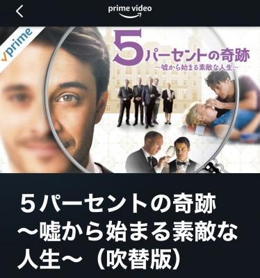 GENKI(ゲンキ) 趣味の映画鑑賞