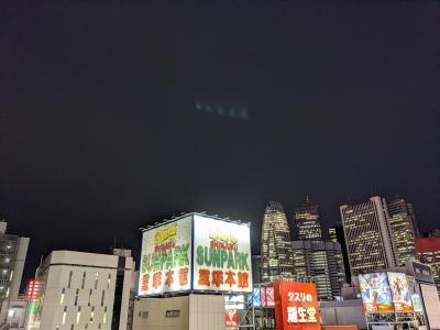 UMI(ウミ) 夜景