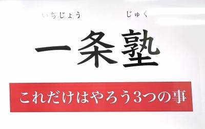 HIYORI(ヒヨリ) 7月も半分!!